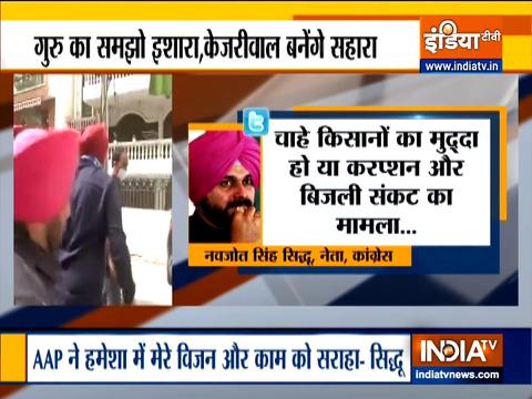 Navjot Singh Sidhu praises Aam Aadmi Party
