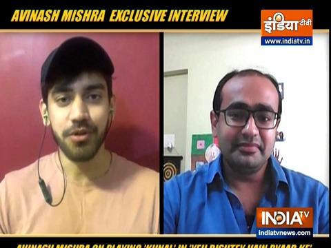 टीवी एक्टर अविनाश मिश्रा ने इंडिया टीवी से की खास बातचीत
