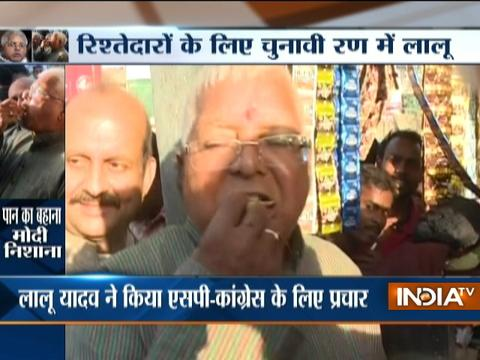 Lalu Prasad Yadav confident over SP-Congress allaince's win in UP Polls 2017