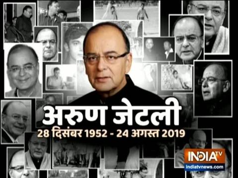 सोनिया गांधी और राहुल गांधी ने अरुण जेटली को दी श्रद्धांजलि