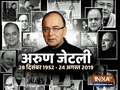 Sonia Gandhi and Rahul Gandhi pays tribute to Arun Jaitley