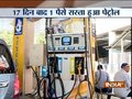 Petrol, diesel price cut by 1 paisa a litre, people call it a 'joke'