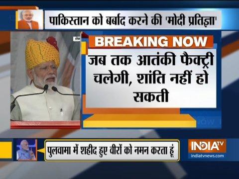 आज राजस्थान के दौरे पर प्रधानमंत्री, टोंक में जनसभा को करेंगे संबोधित