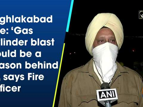 Tughlakabad Fire: 'Gas cylinder blast could be a reason behind it', says Fire Officer