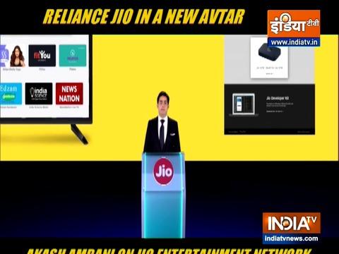आकाश अंबानी ने Reliance AGM में Jio TV + लॉन्च किया