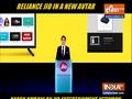 Akash Ambani launches Jio TV+ at Reliance AGM
