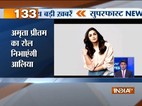 Superfast News | 20th April, 2018
