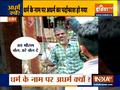 Madhya Pradesh: Muslim man forced to chant 'Jai Shri Ram' in Ujjain