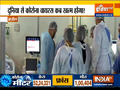 When will the COVID-19 pandemic end? watch international report on coronavirus