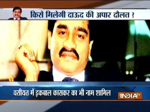 Haqikat Kya Hai: Iqbal Kaskar reveals details of Dawood Ibrahim's will