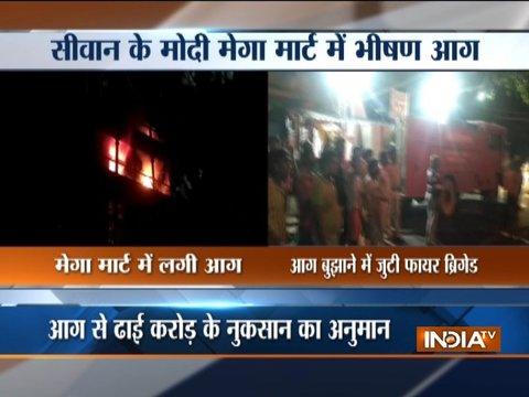 Bihar: Fire breaks out in a shopping complex in Siwan