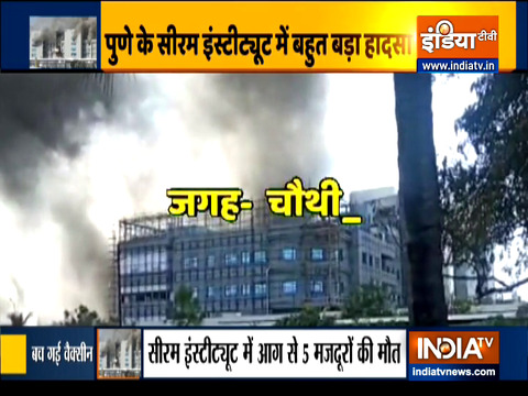 VIDEO: 5 people killed in Serum institute fire tragedy
