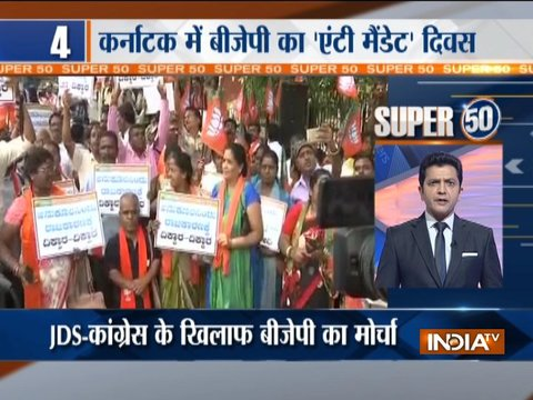 Super 50 : NonStop News | May 23, 2018