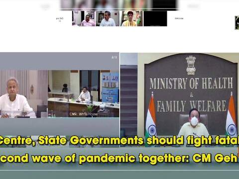 Centre, State Governments should fight fatal second wave of pandemic together: CM Gehlot