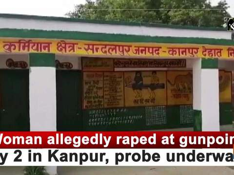 Woman allegedly raped at gunpoint by 2 in Kanpur, probe underway