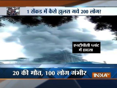 NTPC Power Plant Blast: 20 dead, scores injured in explosion in Rae Bareli