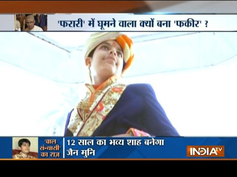 Watch a special show on a diamond trader's son becoming a sanyasi