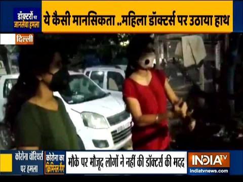 दिल्ली के सफदरजंग अस्पताल की दो महिला रेजिडेंट डॉक्टर्स के साथ हुई मारपीट