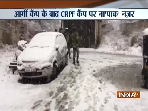 Jammu & Kashmir: Search operation underway in Srinagar