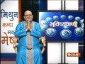 Bhavishyavani | August 13, 2018 ( Full )