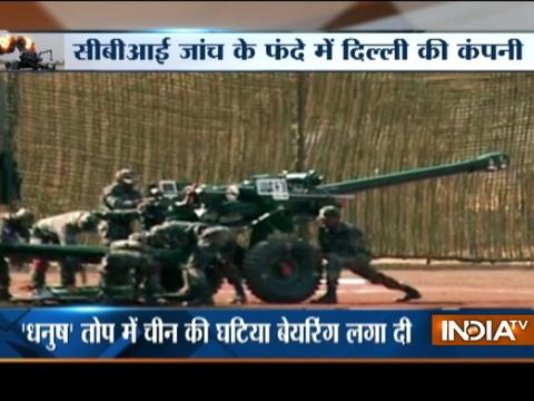 CBI initiates probe into 'supply of Chinese parts' for manufacture of Dhanush Tank