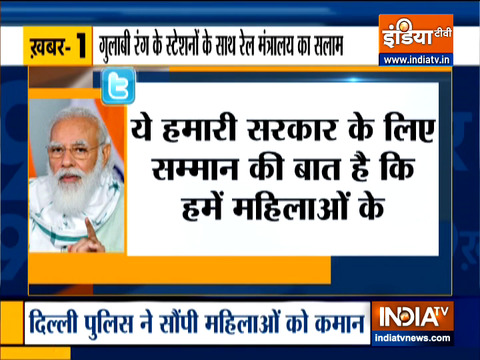 Top 9 News: PM Modi salutes women power on International Women's Day
