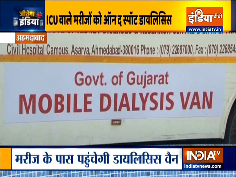 Jeetega India: Free mobile dialysis service launched for critical Covid patients in Gujarat