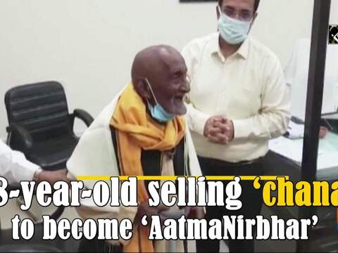 98-year-old selling 'chana' to become 'AatmaNirbhar'