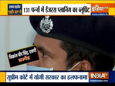 Watch India TV Special show Haqikat Kya Hai   October 6, 2020