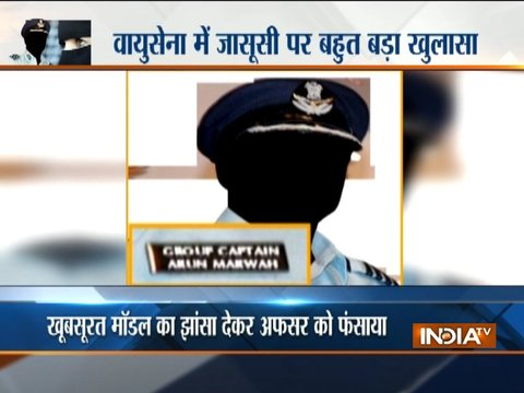 Group Captain of Indian Air Force accused of leaking information on WhatsApp, held