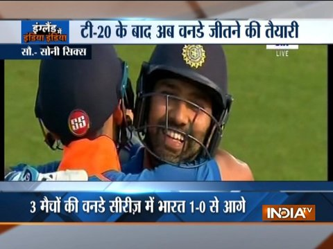 Ind Vs Eng 1st ODI Nottingham: पहले वनडे में भारत ने इंग्लैंड को 8 विकेट से धोया, रोहित-कुलदीप चमके
