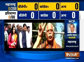 विधानसभा चुनाव परिणाम 2019: महाराष्ट्र-हरियाणा विधानसभा चुनाव और 18 राज्यों में हुए उप-चुनावों के लिए वोटों की गिनती आज