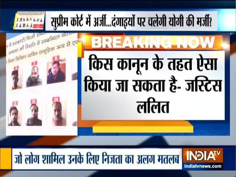 SC hearing SLP filed by UP government challenging the Allahabad High Court's order
