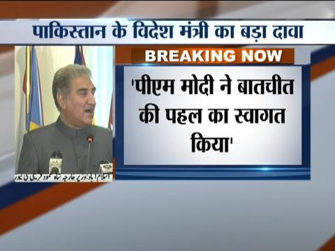 प्रधानमंत्री मोदी ने इमरान खान को खत लिख कर भारत-पाक वार्ता शुरू करने की पेशकश की: शाह महमूद कुरैशी