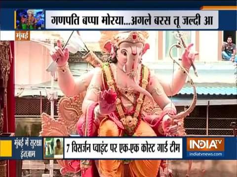 कड़ी सुरक्षा के बीच महाराष्ट्र में गणपति की मूर्ति विसर्जन की शुरुआत हुई