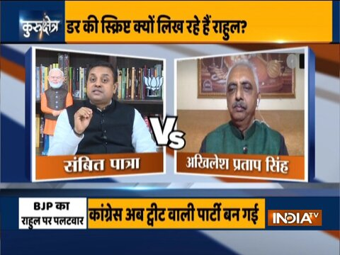 Kurukshetra| BJP-Congress exclusive debate on Rahul Gandhi's emergency remark