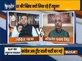 Kurukshetra| BJP-Congress exclusive debate on Rahul Gandhi's emergency remark