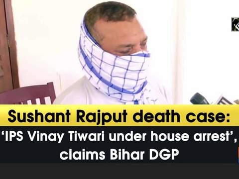 Sushant Rajput death case: 'IPS Vinay Tiwari under house arrest', claims Bihar DGP