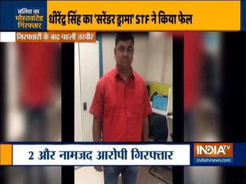बलिया फायरिंग: यूपी एसटीएफ ने आरोपी धीरेंद्र सिंह को किया गिरफ्तार