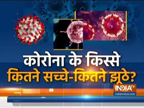 कोरोना वायरस एक रेस्पिरेटरी वायरस है। जानिए Covid -19 के बारे में ज़रूरी बातें