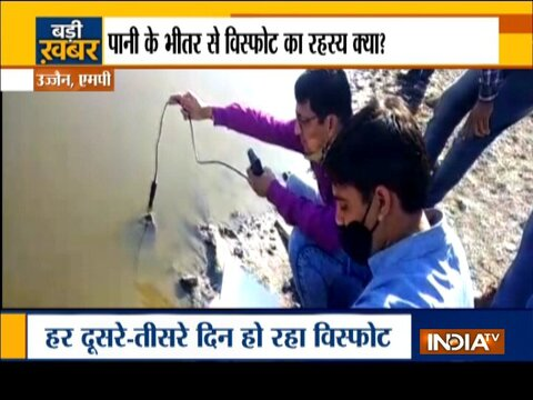 Mystery behind explosions inside the river in Ujjain