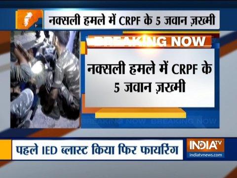 छत्तीसगढ़: दंतेवाड़ा में नक्सली हमले में सीआरपीएफ का एक जवान शहीद, 5 घायल