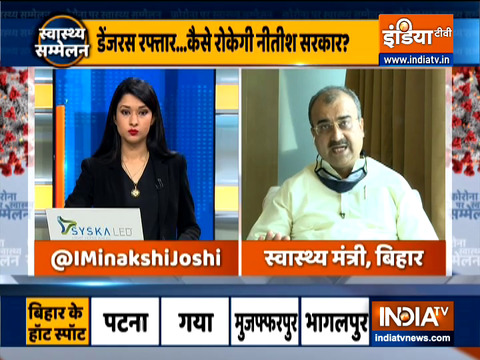Bihar Health Minister Mangal Pandey speaks on imposing a lockdown in State