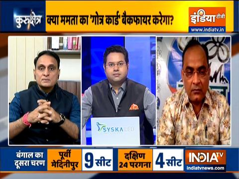 Kurukshetra | 'Desperate' Mamata Didi plays Gotra Card before Nandigram Polls?