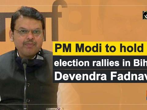 PM Modi to hold 12 election rallies in Bihar: Devendra Fadnavis