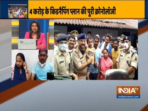 Police rescues kidnapped child in Gonda, parents thank cops