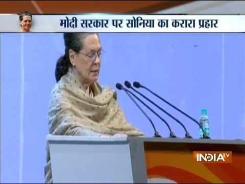 Congress plenary: Our party will not bow down before BJP, says Sonia Gandhi