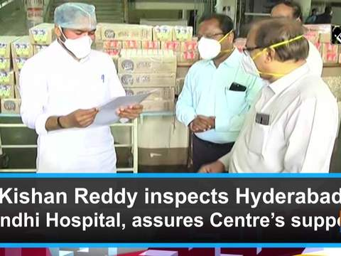 G Kishan Reddy inspects Hyderabad's Gandhi Hospital, assures Centre's support