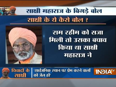 Sakshi Maharaj: Couples' vulgar behaviour in cars, parks leads to rape; they should be arrested