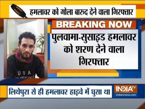 पुलवामा हमला: NIA ने जैश-ए-मोहम्मद के आतंकी शाकिर बशीर को गिरफ़्तार किया